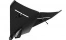 碳纖維遙控「紙」飛機