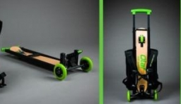 OLAF Urban 拉杆車、背包與滑板的一體化設計