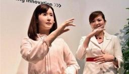 2014年日本高新科技博覽會