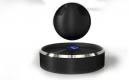 全球首款磁懸浮藍牙音箱