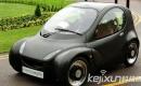 研發氫燃料發電驅動機 環保無污染汽車或將問世