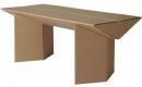 環保、結實、方便的硬紙板傢具