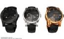全球首款機械智能手錶Kairos開放預訂