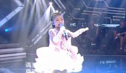 6歲小女孩唱《真的愛你》,震撼全場!!