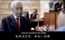 發佈 1天火爆整個網路,最出色的國家宣傳片: 以色列總統找工作! 句句經典,不轉載真對不起自己!