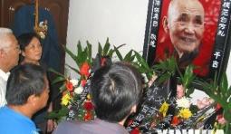 93歲的他走了,他的愛感動了全中國,卻沒有感動CCTV,將愛分享出去吧,讓更多的人記住他!