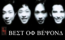 beyond每首歌背後的故事,感動幾代人!