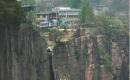 世界上最危險的村莊,海拔1700米的高度,四面都是懸崖峭壁!