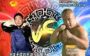 看這個!真心叼! 中國第一大力士龍武 PK 70歲太極宗師陳小旺