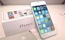 iPhone 6s概念渲染圖曝光 未來主義設計風格