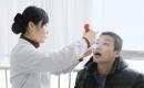 激光手術矯正視力對眼睛到底有沒有傷害?