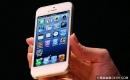 路邊買到4千有找iPhone 5!賣家反悔拿刀奪命追