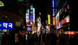 韓國要徵收單身稅了嗎?