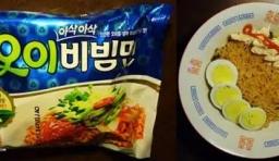 韓國10大美味速食麵排行榜,你吃過幾種?
