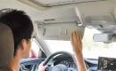 別大意!開車的時候陽光太刺眼怎麼辦?為你來支招~